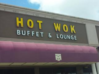 Hot Wok Buffet