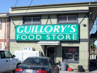 Guillory's Food Store/The Green Store